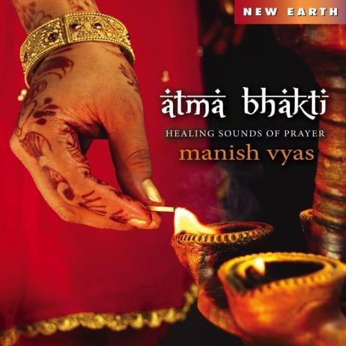 Atma Bhakti - New Earth Records