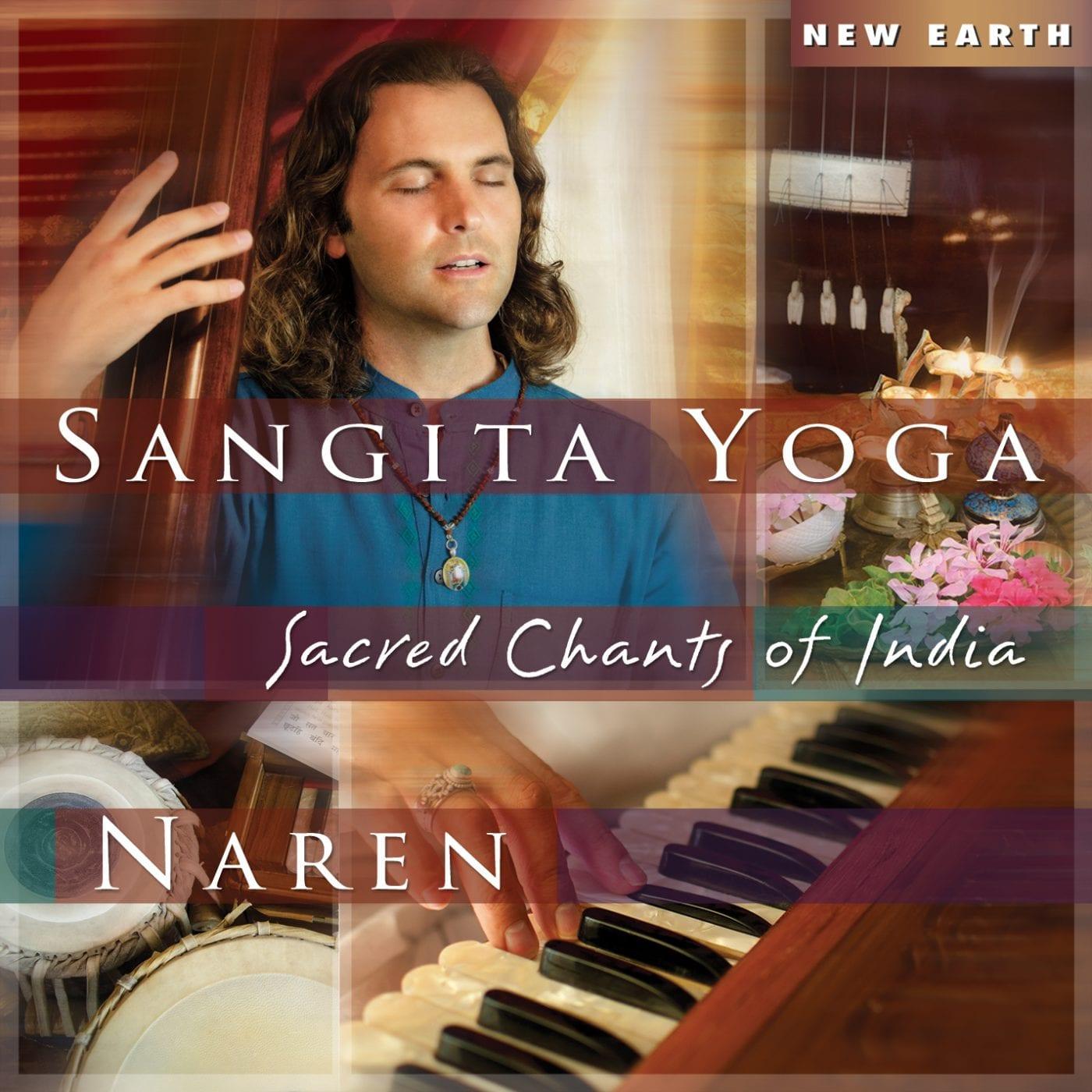 Sangita Yoga